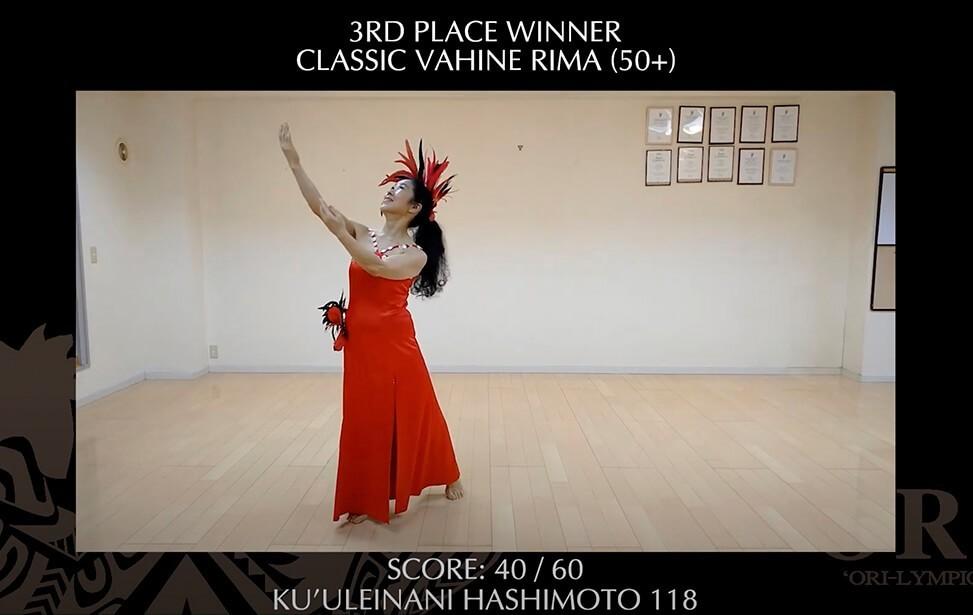 orilympic2021_0002_Kuʻuleinani-71209_SC