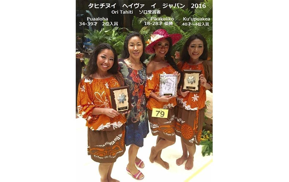 0009_TA16_10Nui_Awards-2