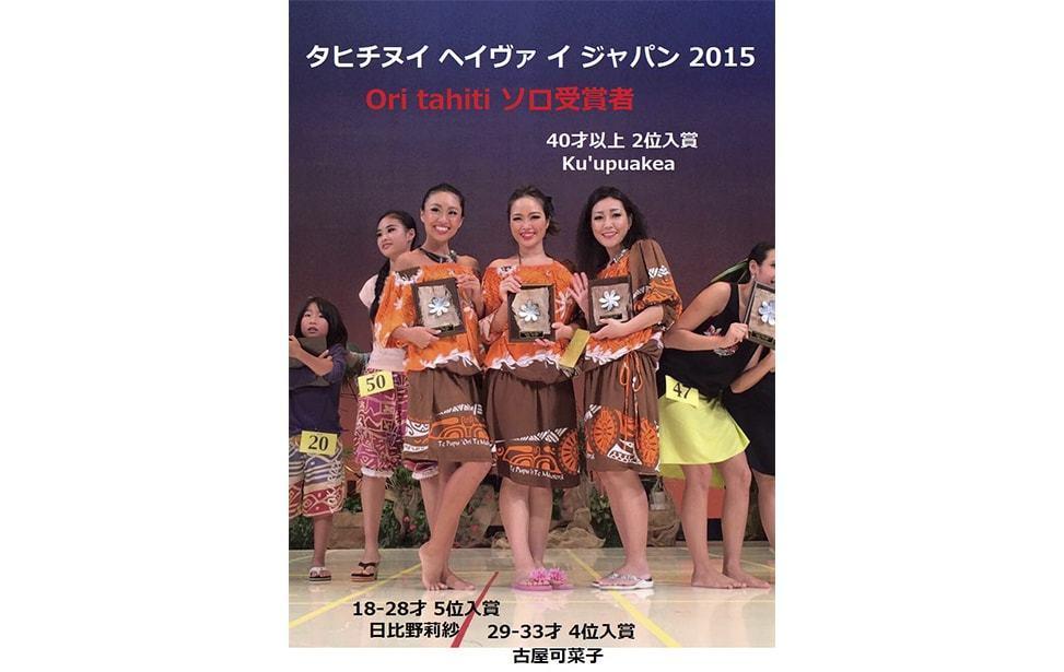 0013_TA15_10_TahitiNui