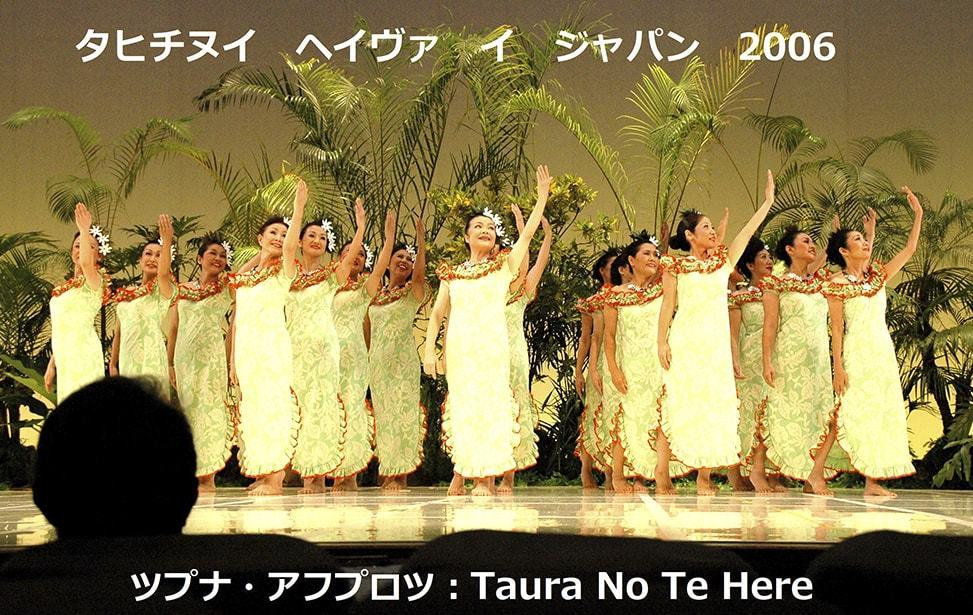 0045_TA06_Nui_Tupuna