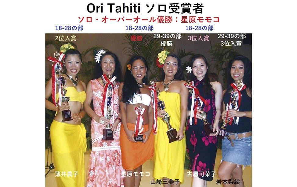 0046_TA06_TahitiNui